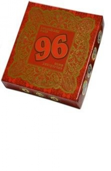 """Игра """"96 Библейских имен"""""""