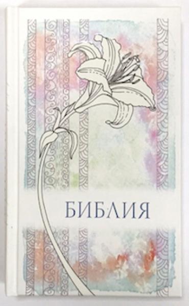 Библия 043 цветы