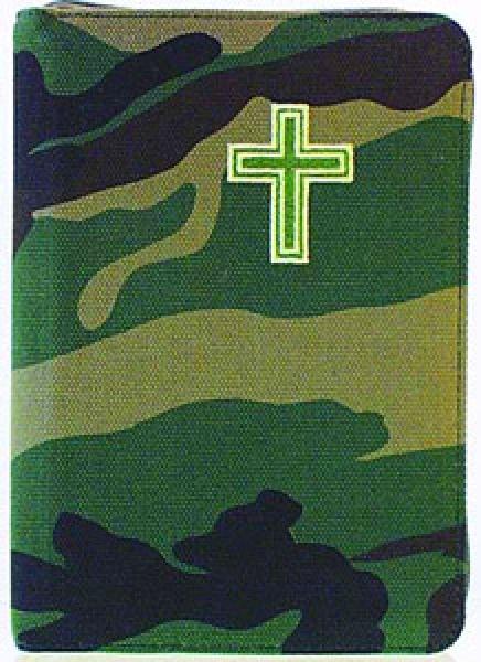 Библия 045zCAM