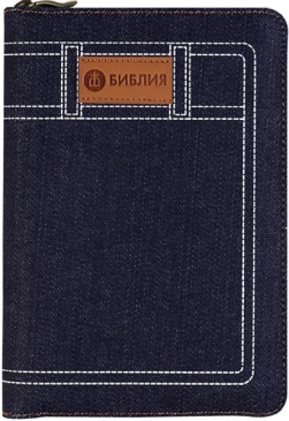 Библия 045JZC
