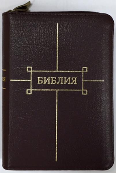 Библия 047 zti-2