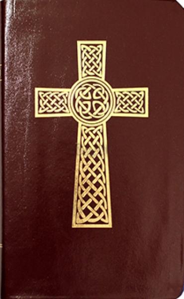 Библия 048