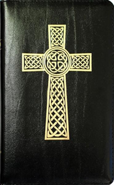 Библия 048z