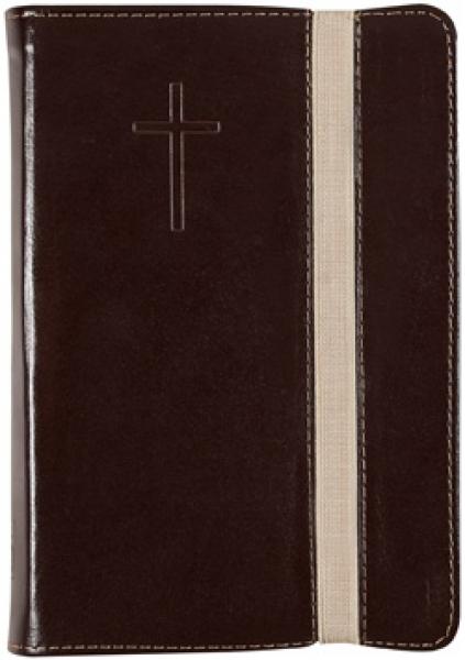 Библия 048 TINP