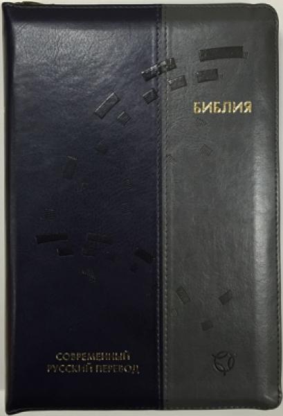 Библия 065zti