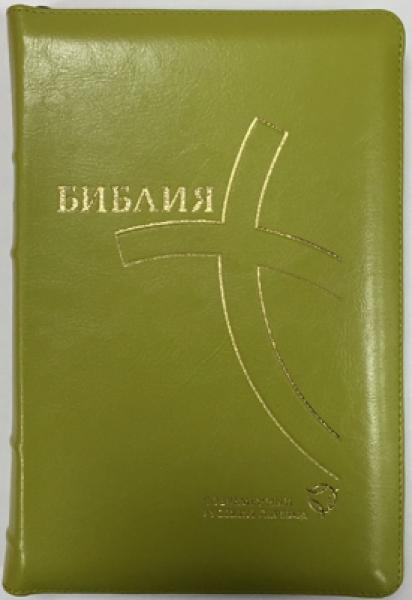 Библия 067zti