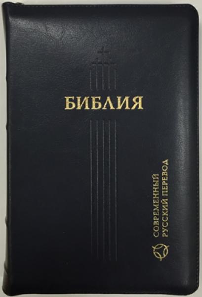 Библия 067z