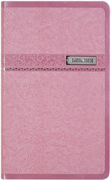 Библия 075SB