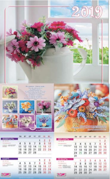 """Календарь перекидной  """"Цветы"""""""