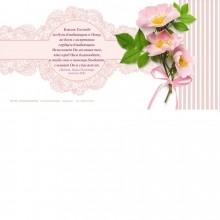 Конверт с цветной печатью
